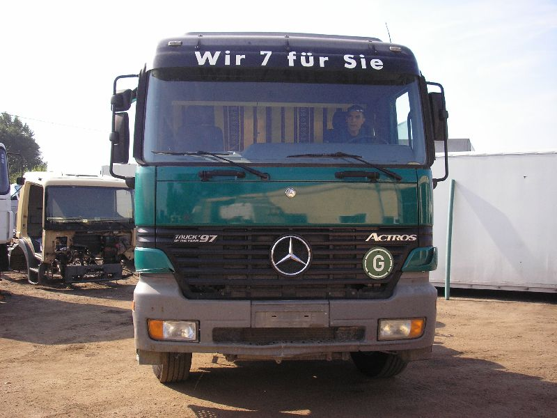 MBACTROS 1840 10 101